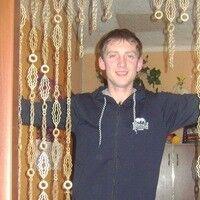 Фото мужчины Евгений, Рыбинск, Россия, 31