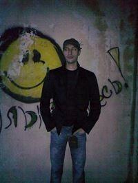 Фото мужчины Антон, Нижний Тагил, Россия, 37