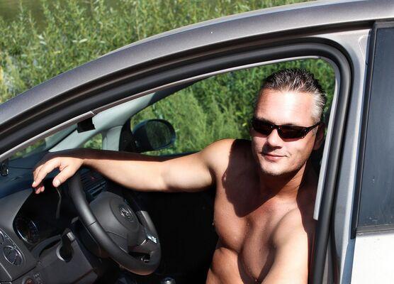 Фото мужчины Сергей, Воронеж, Россия, 40