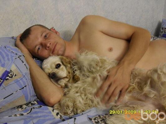 Фото мужчины серый, Екатеринбург, Россия, 34