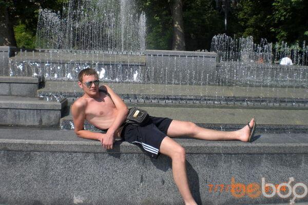 Фото мужчины евгений, Днепродзержинск, Украина, 33