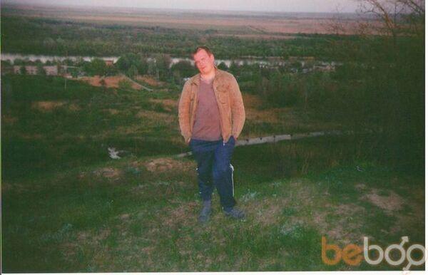 Фото мужчины Nikita, Шахты, Россия, 29