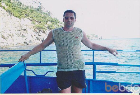Фото мужчины ИНТЕГРАЛ, Дергачи, Украина, 48
