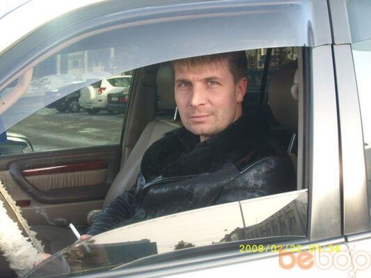 Фото мужчины Сергей, Астана, Казахстан, 41