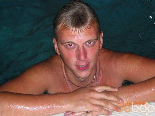 Фото мужчины Stas0101, Днепропетровск, Украина, 30