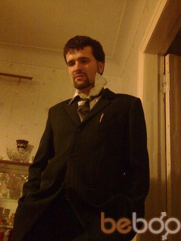 Фото мужчины Alex, Харьков, Украина, 35