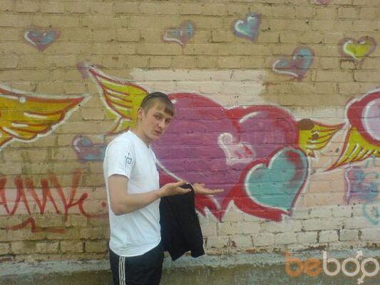 Фото мужчины Alex21, Волга, Россия, 28