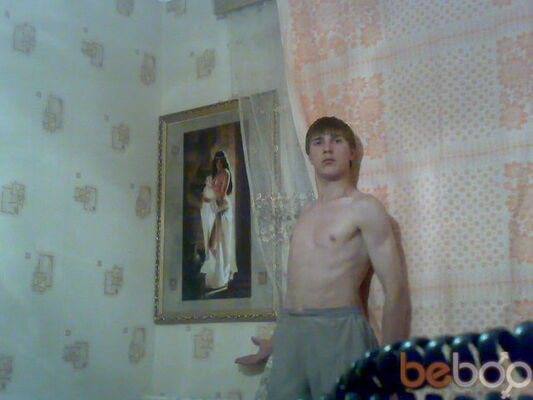 Фото мужчины Romusishka, Караганда, Казахстан, 28