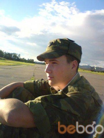 Фото мужчины Гриша, Миасс, Россия, 27