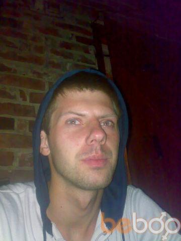 Фото мужчины YURA, Донецк, Украина, 31