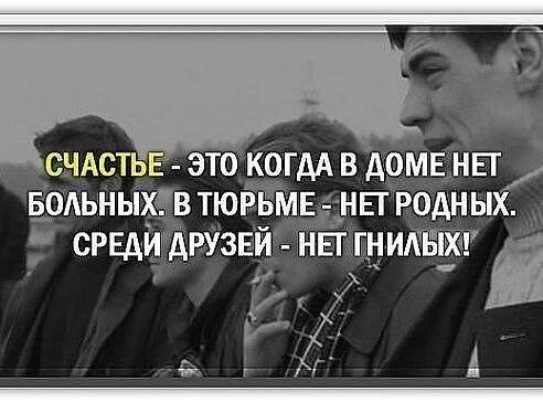 Фото мужчины Берик, Тараз, Казахстан, 31