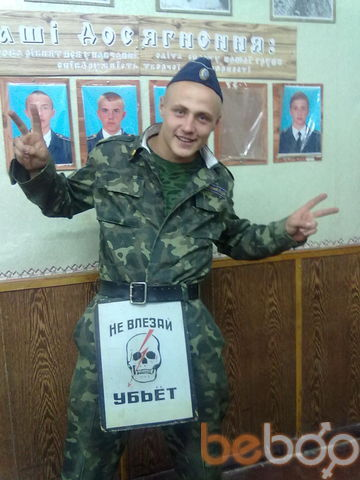 Фото мужчины Руслан, Луганск, Украина, 25