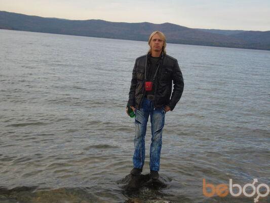 Фото мужчины Ян4ик, Симферополь, Россия, 32