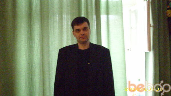 Фото мужчины Awsom, Санкт-Петербург, Россия, 35