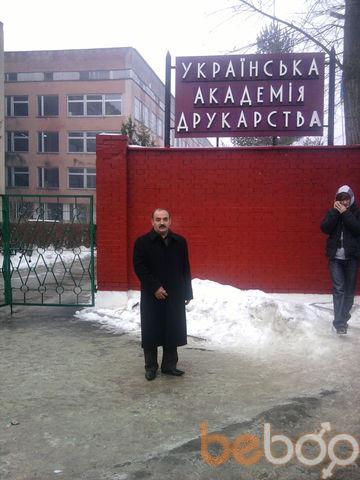 Фото мужчины afgan, Баку, Азербайджан, 47