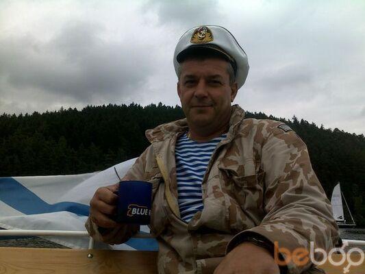 Фото мужчины Vadim, Praha, Чехия, 46