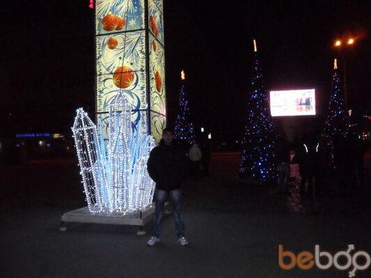 Фото мужчины oebek, Харьков, Украина, 27