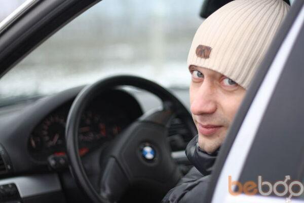 Фото мужчины Dmitrij, Белгород, Россия, 35