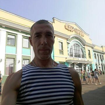 Фото мужчины VALERII, Владивосток, Россия, 43