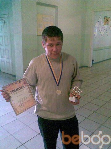 Фото мужчины Greg, Донецк, Украина, 29