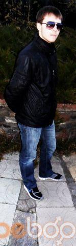 Фото мужчины Митя, Мариуполь, Украина, 27