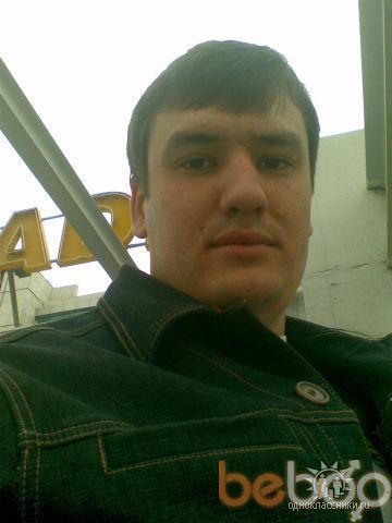Фото мужчины dimavidok, Ашхабат, Туркменистан, 29