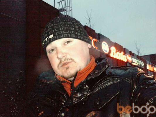Фото мужчины Комерс, Дрогобыч, Украина, 32