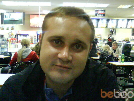 Фото мужчины Trevis, Черкассы, Украина, 34