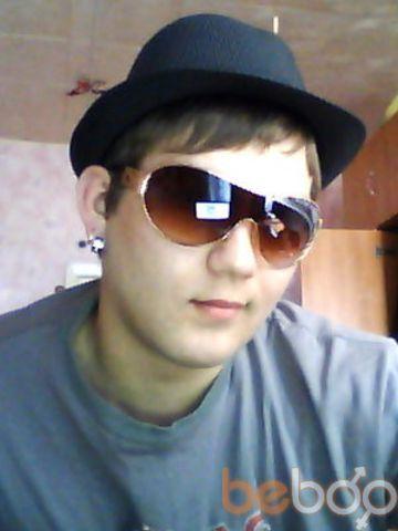 Фото мужчины Stanislove, Белгород, Россия, 28