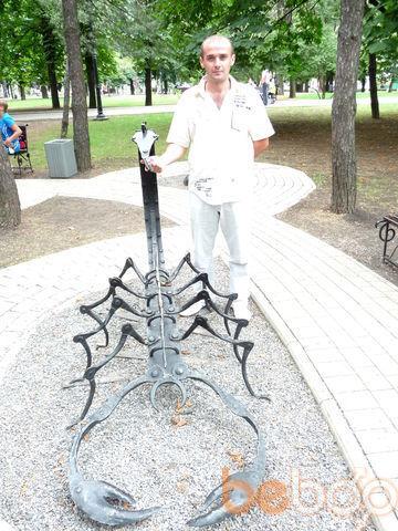 Фото мужчины Иван, Макеевка, Украина, 38