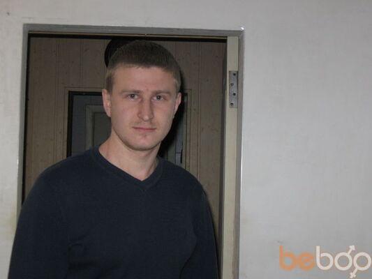 Фото мужчины vdv2309, Днепропетровск, Украина, 33