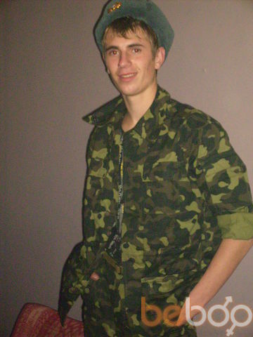 Фото мужчины siniy4ok, Орджоникидзе, Украина, 32