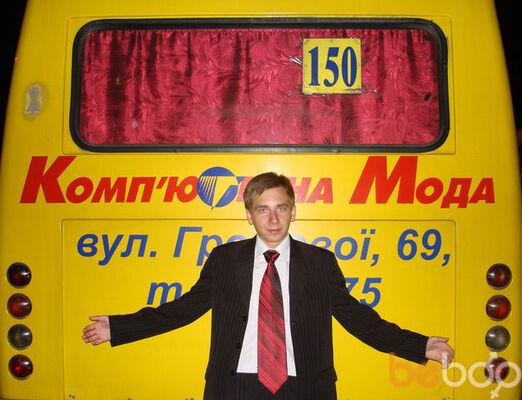 Фото мужчины Максим, Мариуполь, Украина, 26