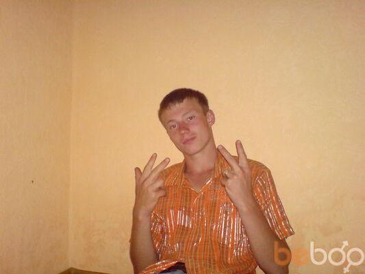 Фото мужчины Алексей, Изяслав, Украина, 26