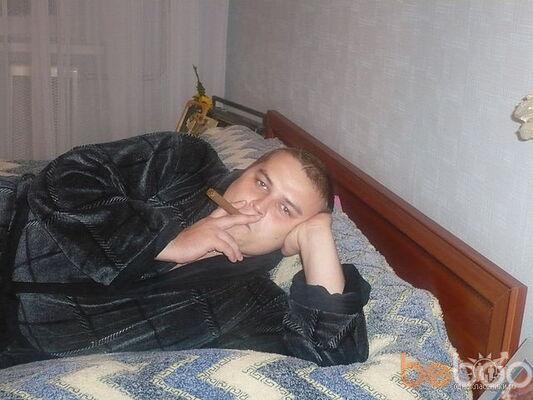 Фото мужчины Aramex, Кишинев, Молдова, 31