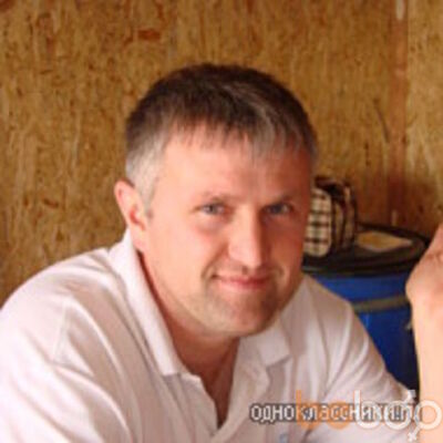 Фото мужчины Серж, Шевченкове, Украина, 47