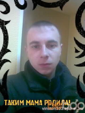 Фото мужчины vinston333, Кемерово, Россия, 30