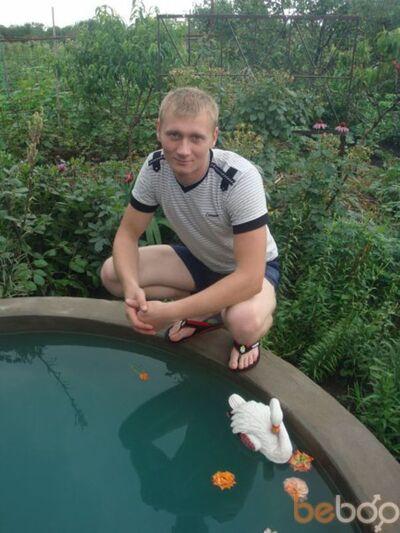 Фото мужчины Касян, Одесса, Украина, 28