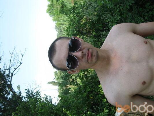 Фото мужчины Dimon, Днепропетровск, Украина, 31