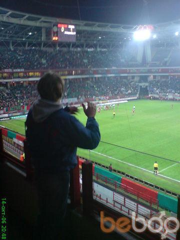 Фото мужчины filin90, Электросталь, Россия, 27