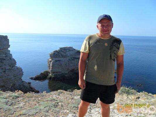 Фото мужчины bera76, Днепропетровск, Украина, 40