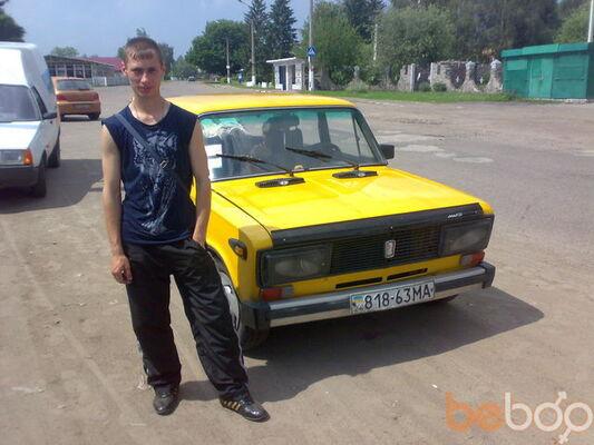 Фото мужчины Витаха, Черкассы, Украина, 28