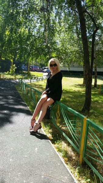 Фото девушки Nastya, Москва, Россия, 30