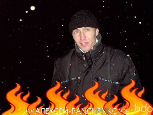 Фото мужчины xylegan, Харьков, Украина, 34
