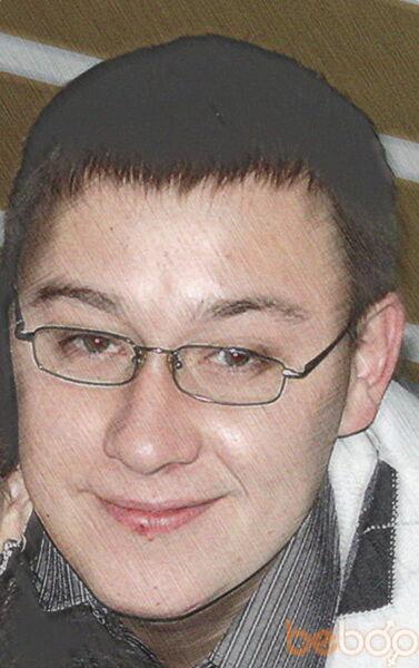 Фото мужчины dreds, Северск, Россия, 35