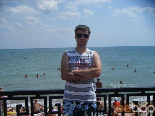 Фото мужчины руслан, Полтава, Украина, 33