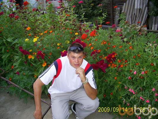 Фото мужчины avtobusnik, Горловка, Украина, 34