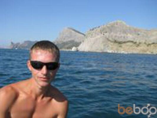 Фото мужчины feribacho, Львов, Украина, 37