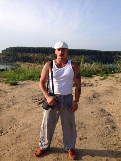 Фото мужчины Любомир, Москва, Россия, 30