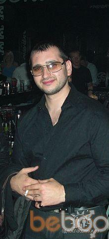 Фото мужчины SANTADYO, Hook, Великобритания, 35
